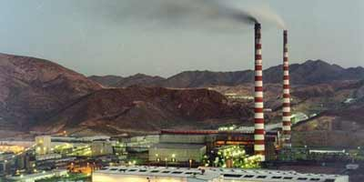National Iranian Copper Industry Co.